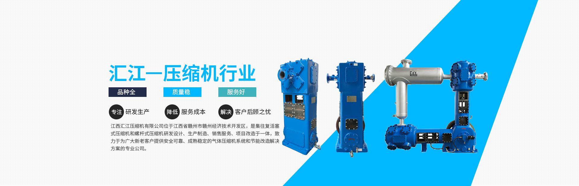 工艺气体压缩机